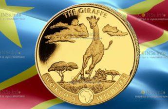 Конго монета 100 франков Жираф