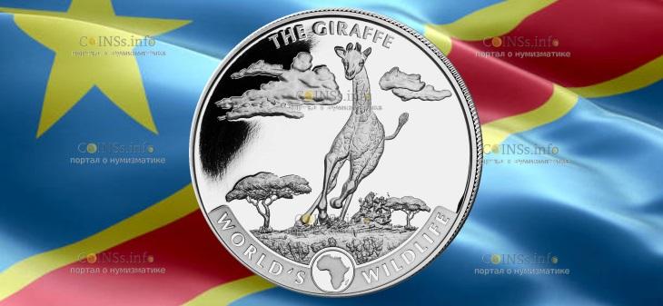 Конго монета 20 франков Жираф