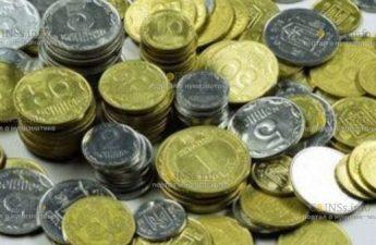 мелкие монеты украины