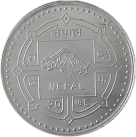 Непал монета Сатья Мохана Джоши, аверс