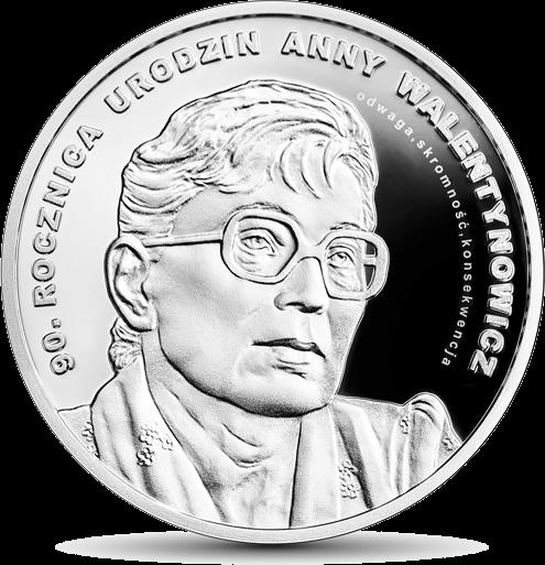Польша монета 10 злотых Анна Валентынович, реверс