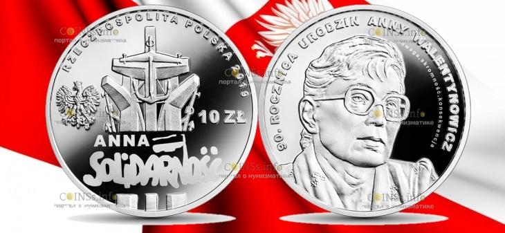 Польша монета 10 злотых Анна Валентынович