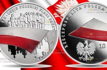 Польша монета 10 злотых Флаг Польши