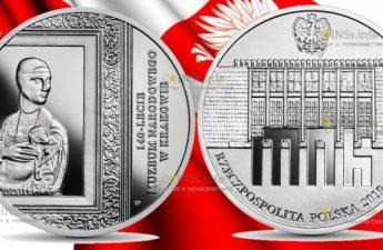 Польша монета 20 злотых 140 лет Национальному музею в Кракове