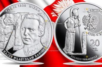 Польша монета 20 злотых Битва под Визной