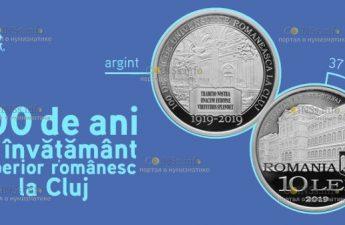 Румыния монета 10 леев 100 годовщине Университета Бабеша-Бойя