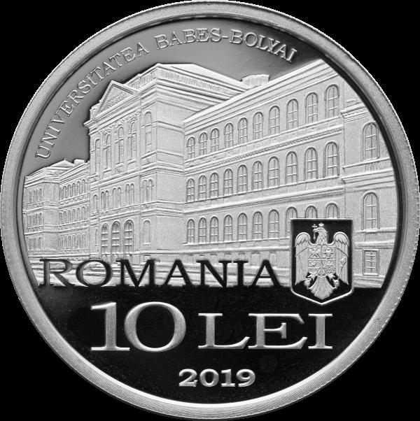 Румыния монета 10 леев 100 годовщине Университета Бабеша-Бойя, аверс