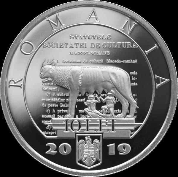 Румыния монета 10 леев 140 лет со дня основания македонско-румынского общества культуры, аверс