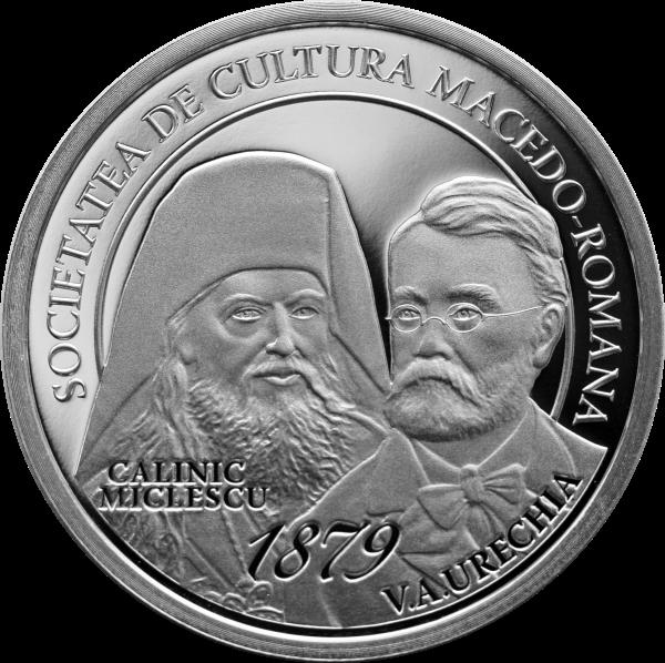Румыния монета 10 леев 140 лет со дня основания македонско-румынского общества культуры, реверс