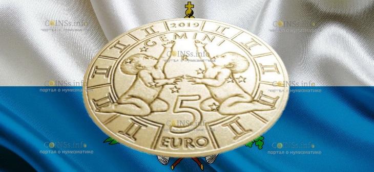 Сан-Марино монета 5 евро Близнецы