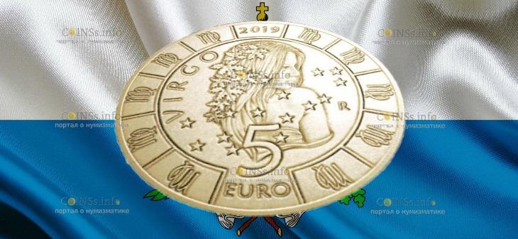 Сан-Марино монета 5 евро Дева