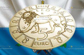 Сан-Марино монета 5 евро Лев