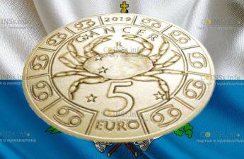 Сан-Марино монета 5 евро Рак