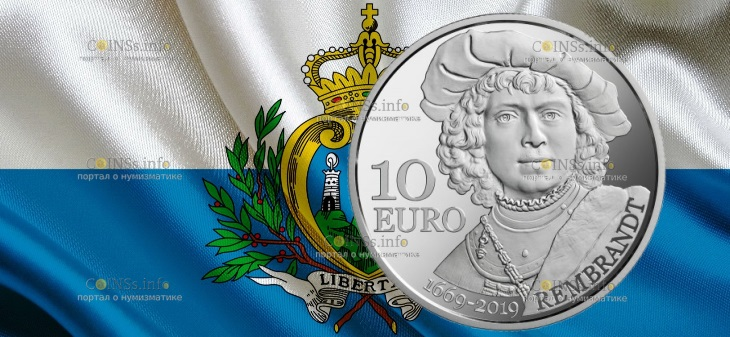 Сан-Марино монета Рембрант