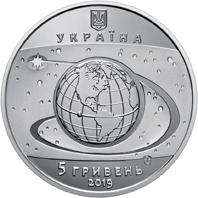Украине монета 5 гривен Первый пуск ракеты-носителя Зенит-3SL, аверс