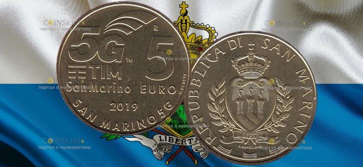В Сан-Марино монета 5 евро Сеть 5G
