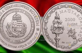 Венгрия монета 2 000 форинтов 250-летия основания Университета Земмельвайс