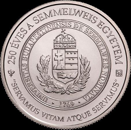 Венгрия монета 2 000 форинтов 250-летия основания Университета Земмельвайс, реверс