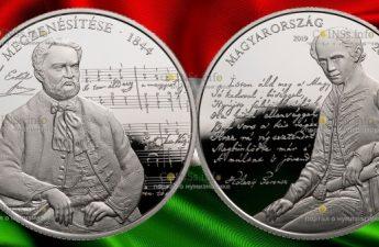 Венгрия монета 20 000 форинтов 175-летие сочинения музыки к гимну Венгрии