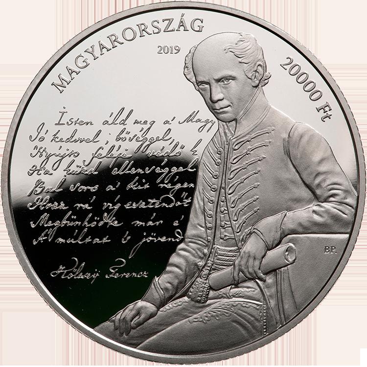 Венгрия монета 20 000 форинтов 175-летие сочинения музыки к гимну Венгрии, аверс
