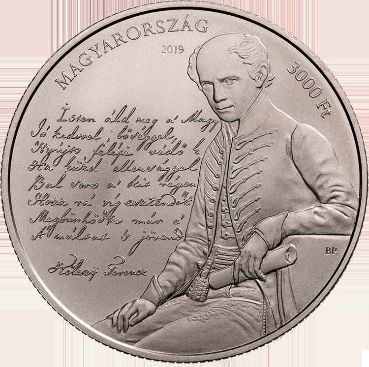 Венгрия монета 3 000 форинтов 175-летие сочинения музыки к гимну Венгрии, аверс