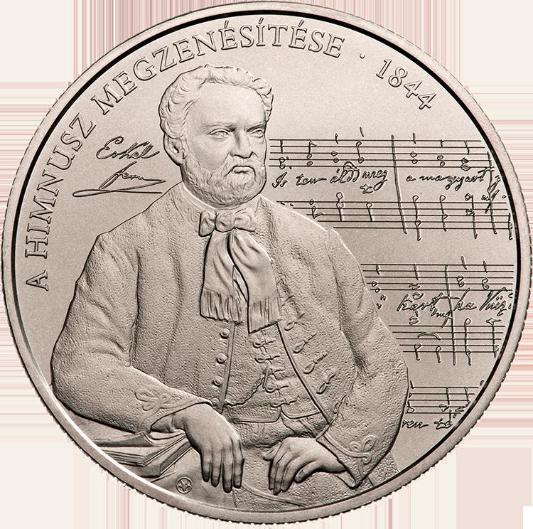 Венгрия монета 3 000 форинтов 175-летие сочинения музыки к гимну Венгрии, реверс