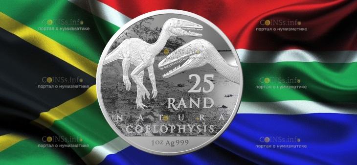 ЮАР монета 25 рандов Целофиз