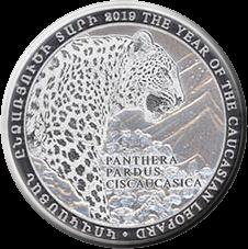 Армения монета 1000 драмов Год Кавказского леопарда, реверс