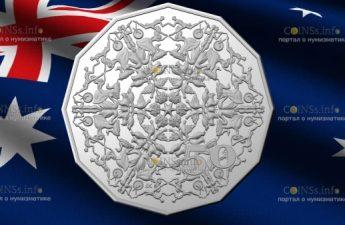 Австралия монета 50 центов Двенадцать дней Рождества