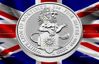 Британия монета 5 фунтов Белый лев Мортимер