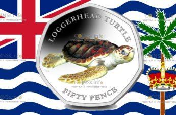 Британские территории в Индийском океане монета 50 пенсов Красноухая черепаха