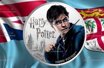 Фиджи 1 доллар Гарри Потер