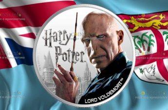 Фиджи 1 доллар Лорд Волдеморт