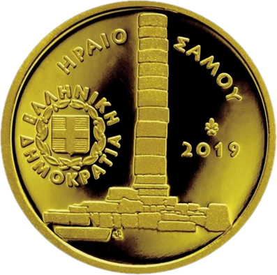Греция монета 50 евро Храм Геры, аверс