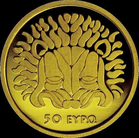 Греция монета 50 евро Храм Геры, реверс