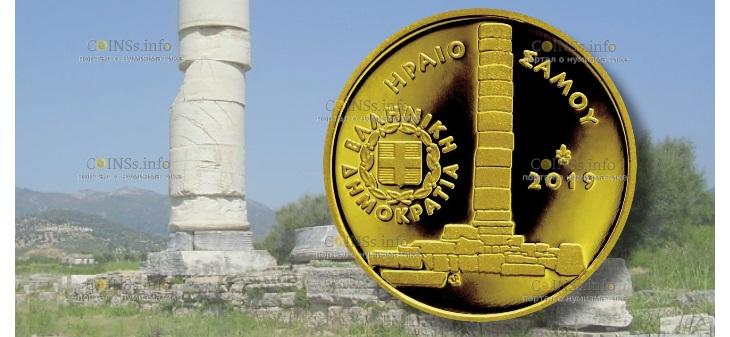 Греция монета 50 евро Храм Геры