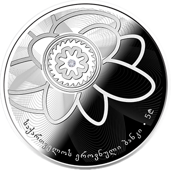 Грузия монета 100-летний юбилей с момента основания Национально банка Грузии, аверс