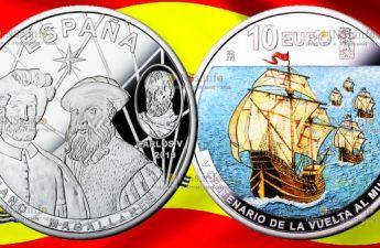 Испания монета 10 евро 1-е кругосветное путешествие