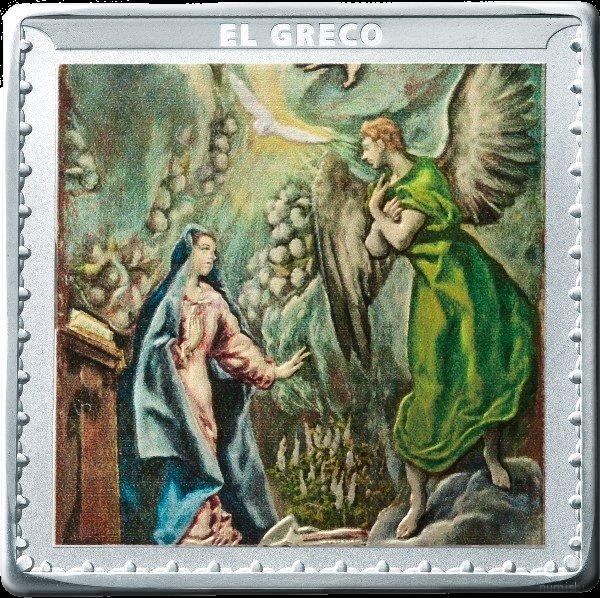 Испания монета 10 евро Благовещение Эль Греко, реверс