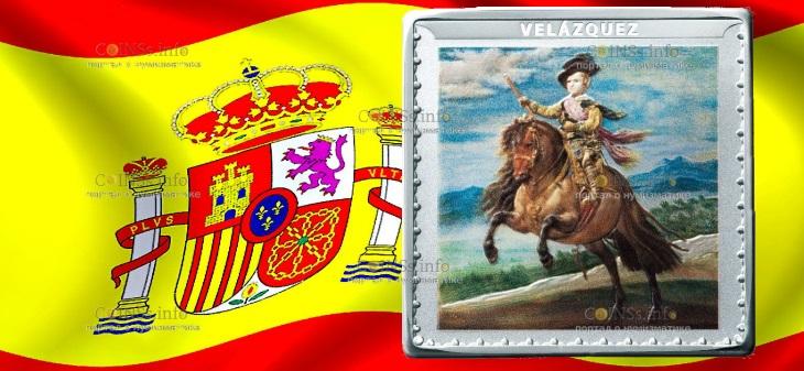 Испания монета 10 евро Конный портрет принца Бальтасара Карлоса Диего Родригес де Сильва Веласкес
