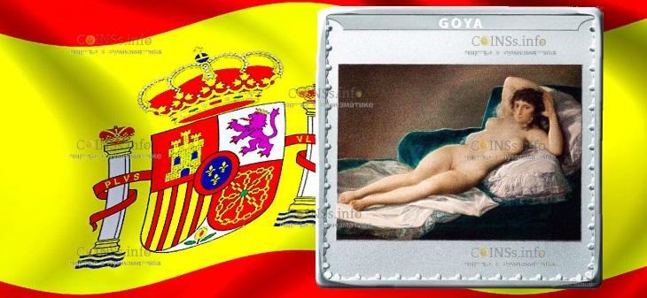 Испания монета 10 евро Маха обнаженная Франсиско Гойя