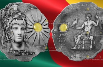 Камерун монета 500 франков КФА Александр Македонский