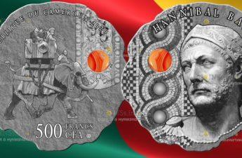 Камерун монета 500 франков КФА Ганнибал