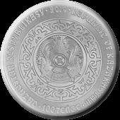 Казахстан памятная монета 100 тенге ÚKI, аверс