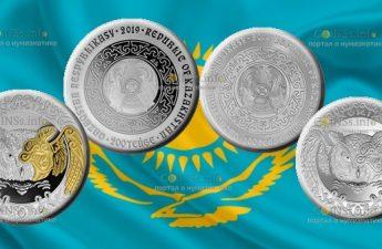 Казахстан памятная монета 200 тенге ÚKI