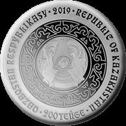 Казахстан памятная монета 200 тенге ÚKI, аверс