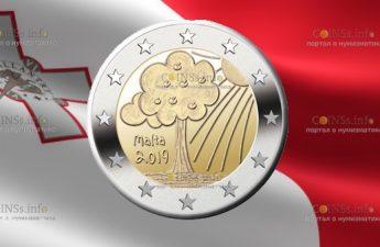 Мальта монета 2 евро Природа и окружающая среда