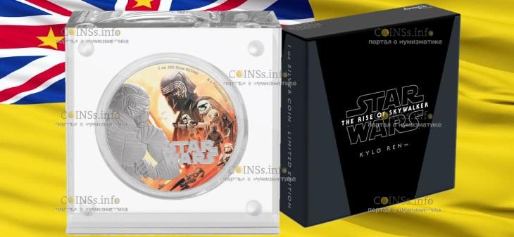 Ниуэ монета 2 доллара Восхождение Скайуокера, подарочная упаковка