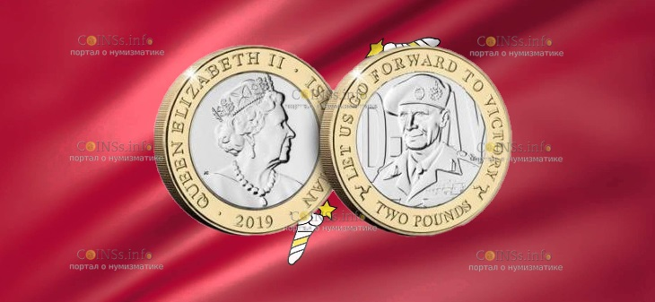 Остров Мэн монета 2 фунта Фельдмаршал Бернард Монтгомери