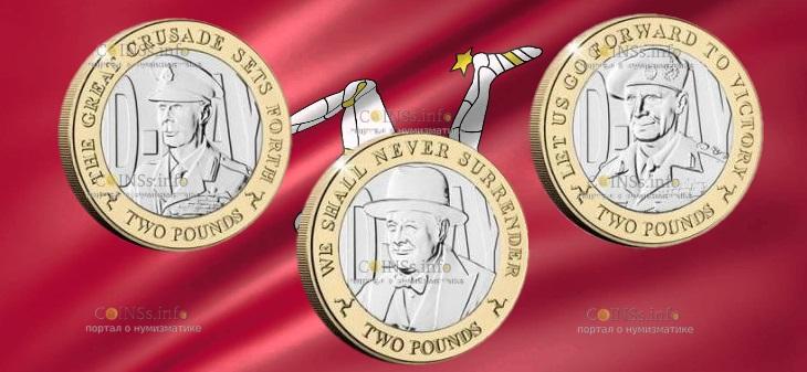 Остров Мэн монета 2 фунта к 75-летию Дня Д